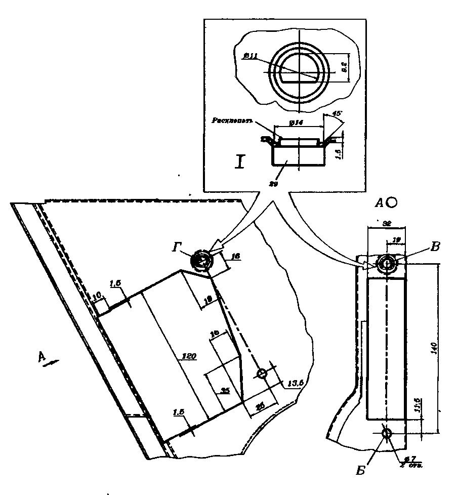 Внутренняя панель левой двери